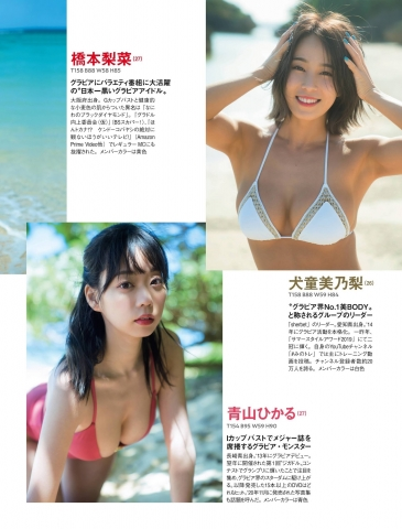Popular glamour unit sherbet brings you swimwear from the tropics004