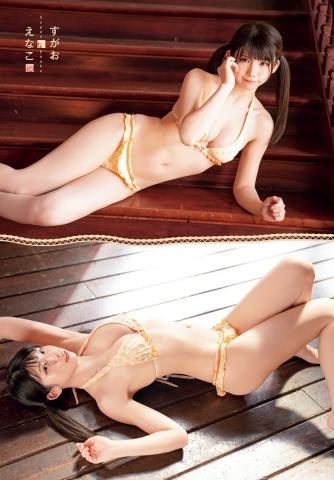 Swimsuit Gravure Super popular cosplayer 21006