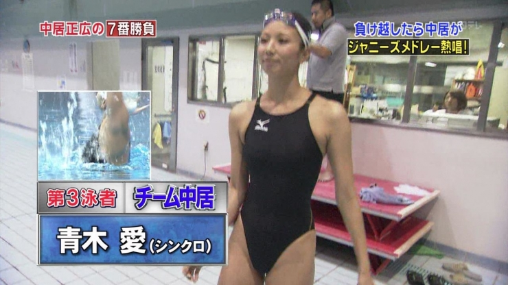 Ai Aoki Swimming Race Swimsuit Image Masahiro Nakais 7th Game002