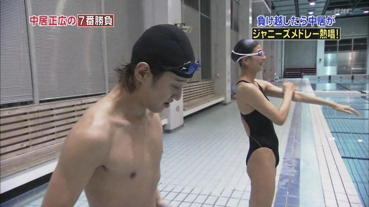 Ai Aoki Swimming Race Swimsuit Image Masahiro Nakais 7th Game005