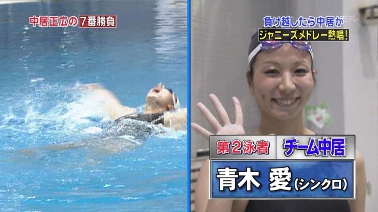 Ai Aoki Swimming Race Swimsuit Image Masahiro Nakais 7th Game006