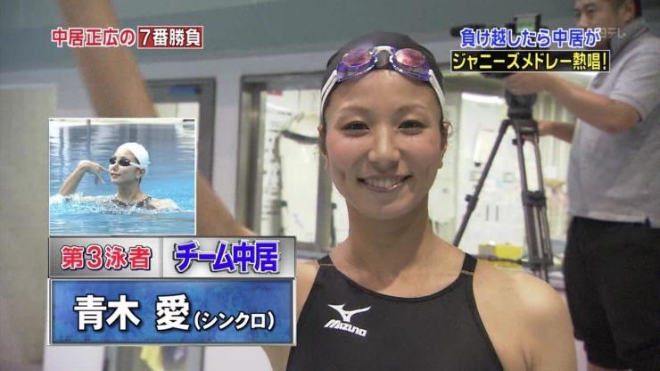 Ai Aoki Swimming Race Swimsuit Image Masahiro Nakais 7th Game007