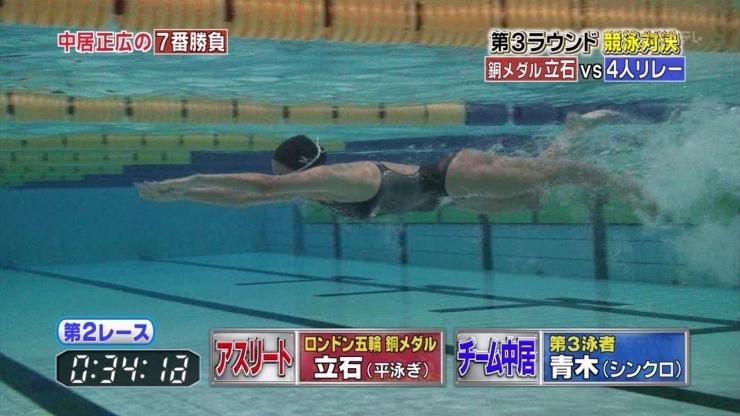 Ai Aoki Swimming Race Swimsuit Image Masahiro Nakais 7th Game008