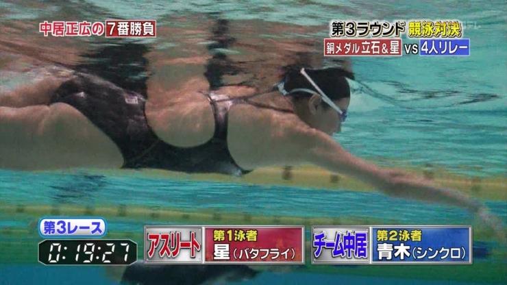 Ai Aoki Swimming Race Swimsuit Image Masahiro Nakais 7th Game014