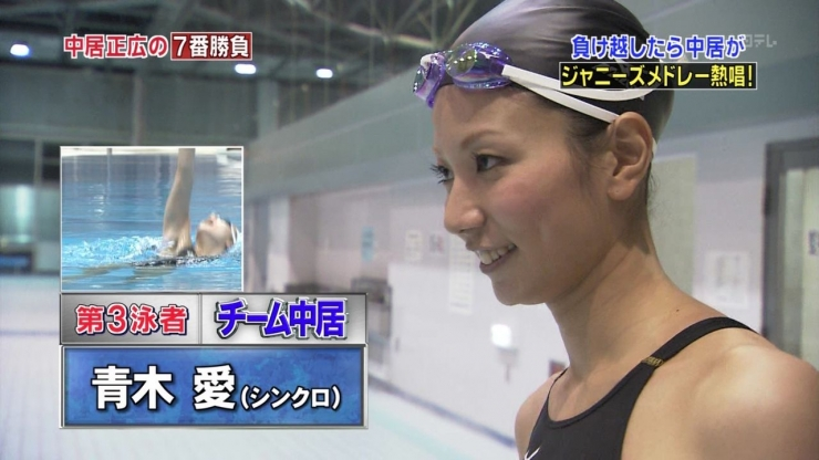 Ai Aoki Swimming Race Swimsuit Image Masahiro Nakais 7th Game013