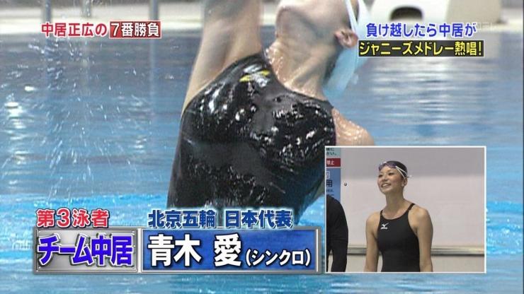 Ai Aoki Swimming Race Swimsuit Image Masahiro Nakais 7th Game012