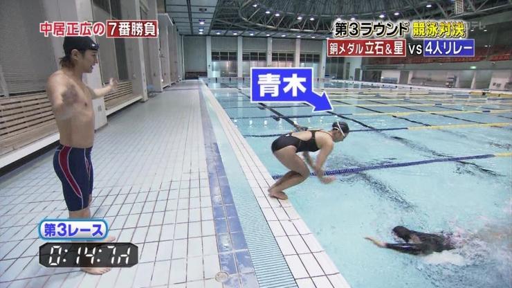 Ai Aoki Swimming Race Swimsuit Image Masahiro Nakais 7th Game015