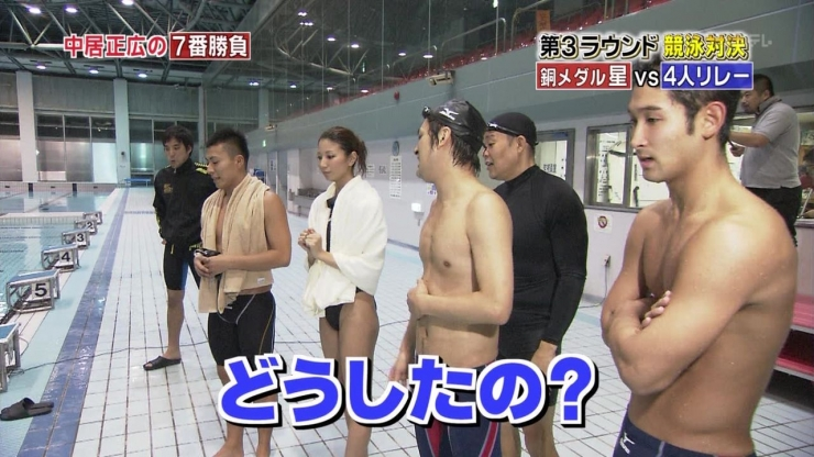 Ai Aoki Swimming Race Swimsuit Image Masahiro Nakais 7th Game017