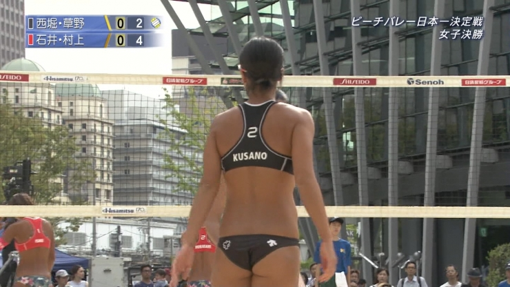 Takemi Nishibori Beach Volleyball Bikini Bites Japans No1 Beach Volleyball Tournament: Womens Final001
