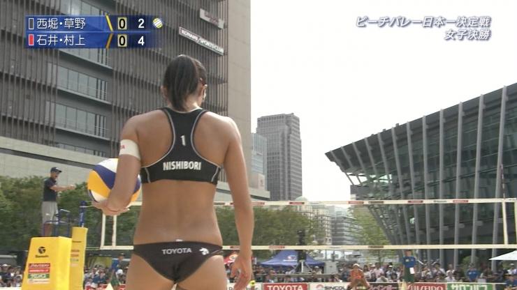 Takemi Nishibori Beach Volleyball Bikini Bites Japans No1 Beach Volleyball Tournament: Womens Final002
