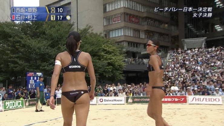 Takemi Nishibori Beach Volleyball Bikini Bites Japans No1 Beach Volleyball Tournament: Womens Final004