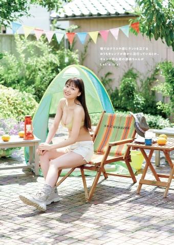Haruna Yoshizawa Swimsuit Gravure LooselyCamping experience starts001