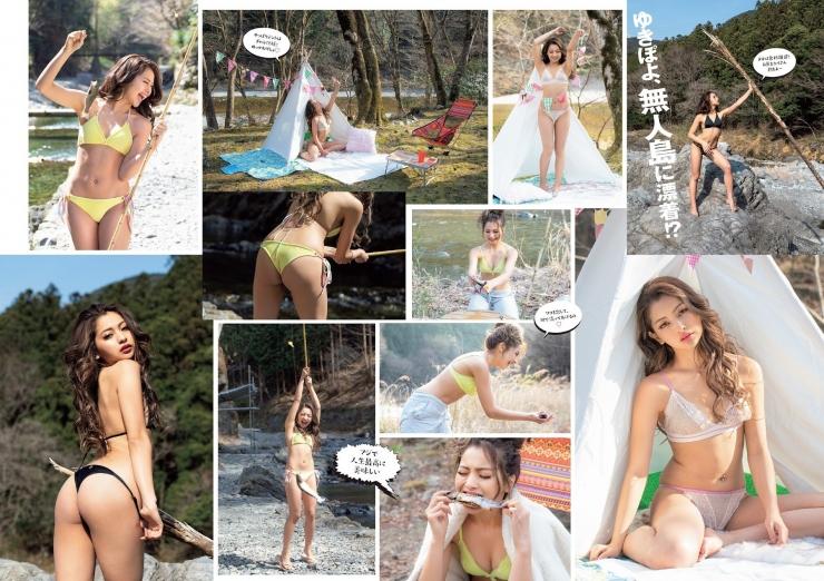 Adrift on a desert island YukiPoyo swimsuit gravure002