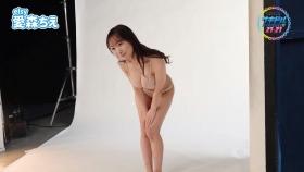 Aimori Chie003