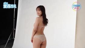 Aimori Chie013