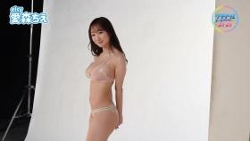 Aimori Chie014