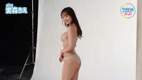 Aimori Chie016