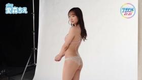 Aimori Chie019