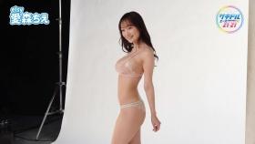 Aimori Chie023