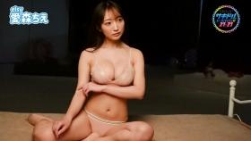 Aimori Chie026