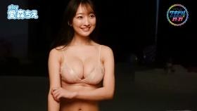 Aimori Chie029