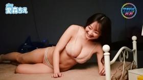 Aimori Chie033