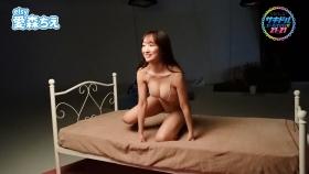 Aimori Chie036