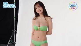Aimori Chie073