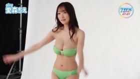 Aimori Chie076