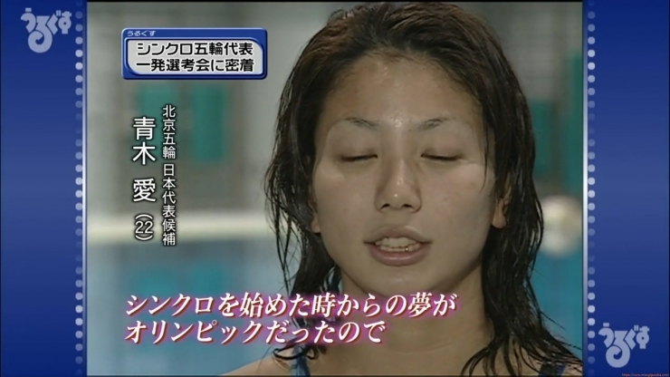 Aoi Aoki swimsuit swimsuit image Synchronized with the first round of the Olympic Games001