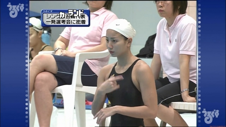 Aoi Aoki swimsuit swimsuit image Synchronized with the first round of the Olympic Games010