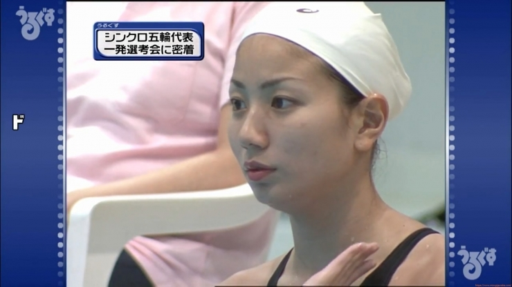 Aoi Aoki swimsuit swimsuit image Synchronized with the first round of the Olympic Games017