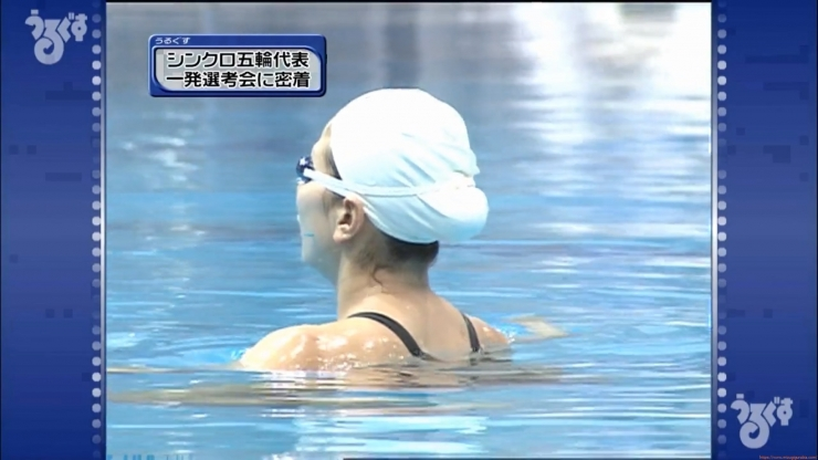 Aoi Aoki swimsuit swimsuit image Synchronized with the first round of the Olympic Games024