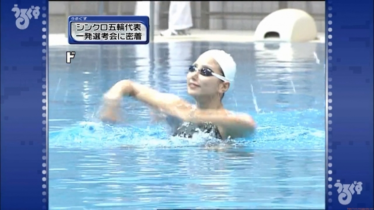 Aoi Aoki swimsuit swimsuit image Synchronized with the first round of the Olympic Games025