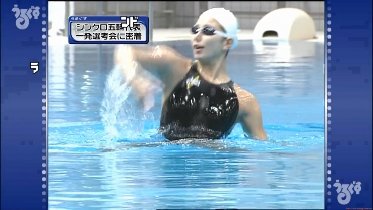 Aoi Aoki swimsuit swimsuit image Synchronized with the first round of the Olympic Games026