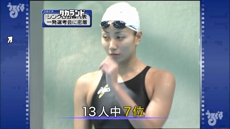 Aoi Aoki swimsuit swimsuit image Synchronized with the first round of the Olympic Games028