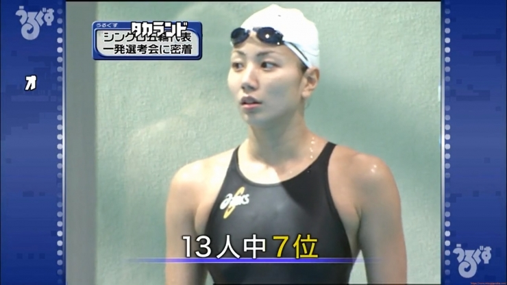 Aoi Aoki swimsuit swimsuit image Synchronized with the first round of the Olympic Games029