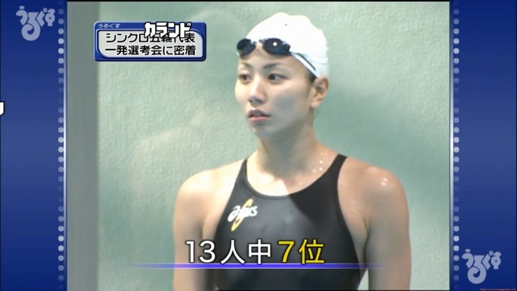 Aoi Aoki swimsuit swimsuit image Synchronized with the first round of the Olympic Games030