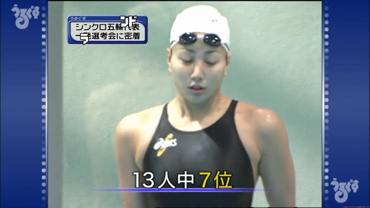 Aoi Aoki swimsuit swimsuit image Synchronized with the first round of the Olympic Games031