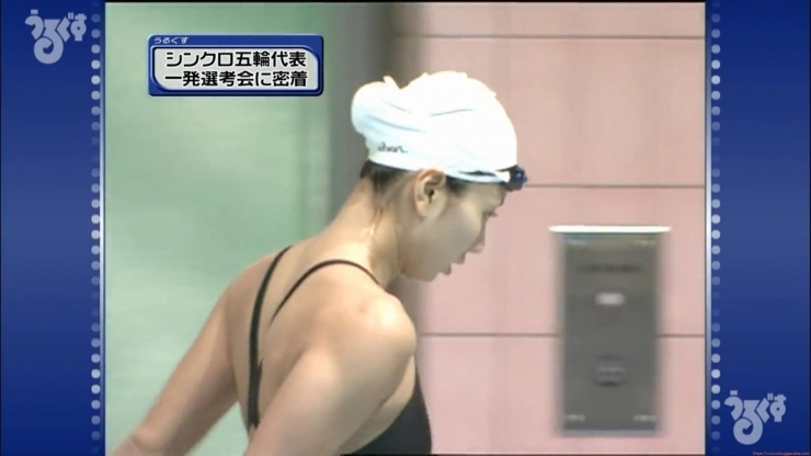 Aoi Aoki swimsuit swimsuit image Synchronized with the first round of the Olympic Games032