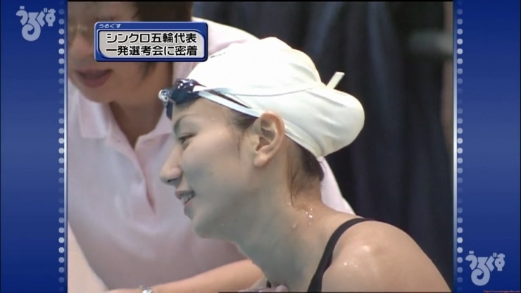 Aoi Aoki swimsuit swimsuit image Synchronized with the first round of the Olympic Games034