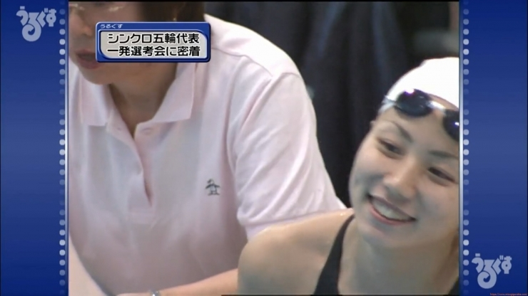 Aoi Aoki swimsuit swimsuit image Synchronized with the first round of the Olympic Games035