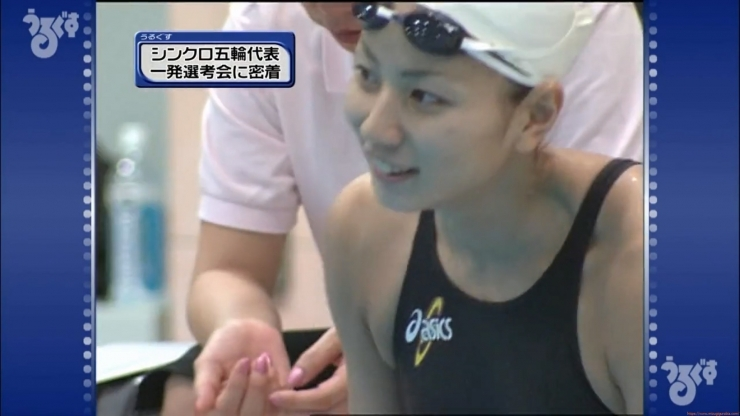 Aoi Aoki swimsuit swimsuit image Synchronized with the first round of the Olympic Games037