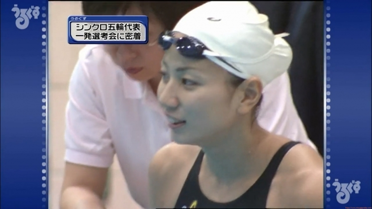 Aoi Aoki swimsuit swimsuit image Synchronized with the first round of the Olympic Games038