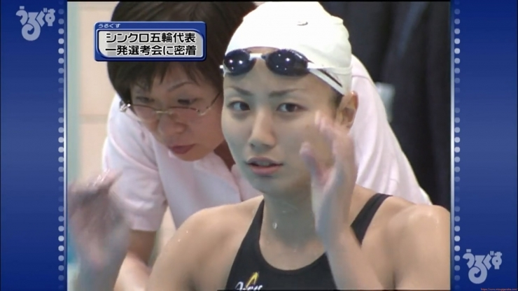 Aoi Aoki swimsuit swimsuit image Synchronized with the first round of the Olympic Games039