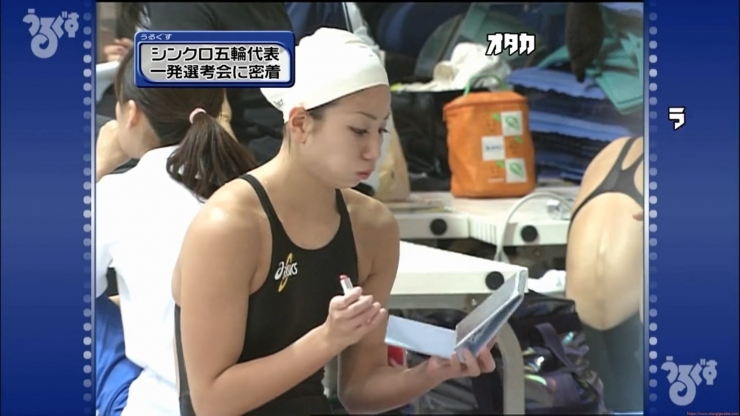Aoi Aoki swimsuit swimsuit image Synchronized with the first round of the Olympic Games042