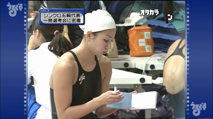 Aoi Aoki swimsuit swimsuit image Synchronized with the first round of the Olympic Games043