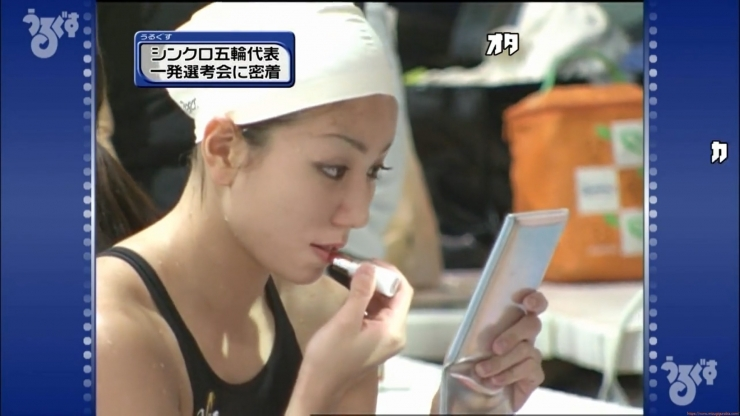 Aoi Aoki swimsuit swimsuit image Synchronized with the first round of the Olympic Games047