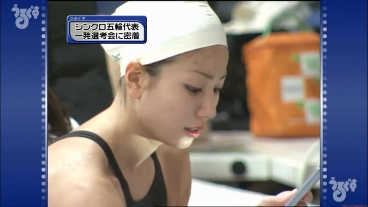 Aoi Aoki swimsuit swimsuit image Synchronized with the first round of the Olympic Games049