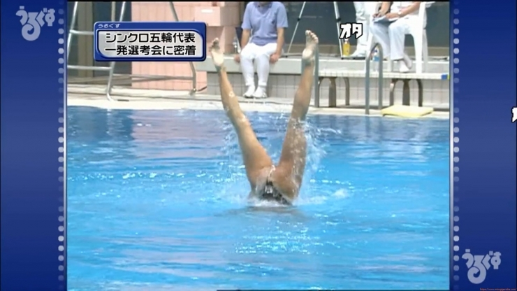 Aoi Aoki swimsuit swimsuit image Synchronized with the first round of the Olympic Games053